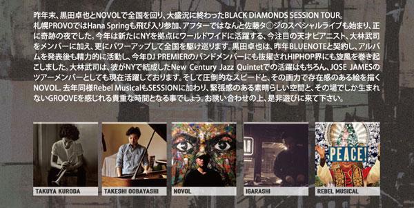 BD-back(1)