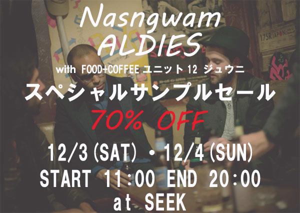 2014-aw-0718_nasn_ol-13